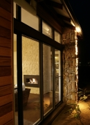 Contemporary Design 2 - MBA Award Winning Home 2011 - Garden
